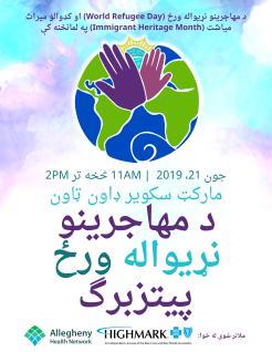 WRD 2019 Pashto-1